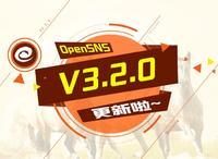 V3.2.0——更多功能体验不能错过!