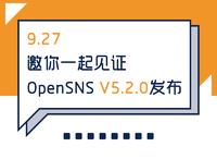 OpenSNS V5.2.0发布预告