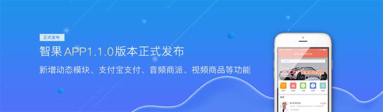 智果APP1.1.0