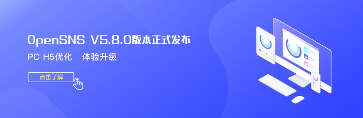OS 5.8.0版本