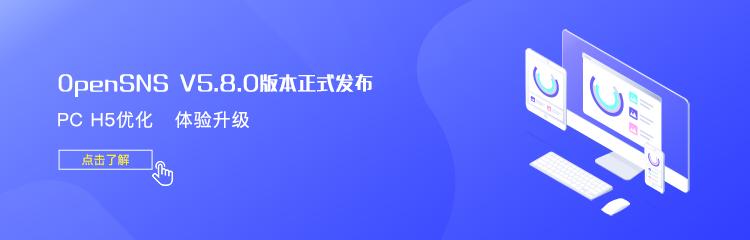 OS5.8.0版本
