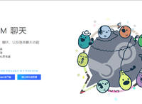Steam全新聊天系统正式推出!支持中文输入
