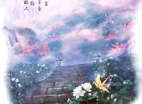 《仙剑奇侠传七》新海报公布:虚幻4开发,2019年发布