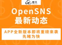 【OSX动态】APP帖子详情页功能解析!